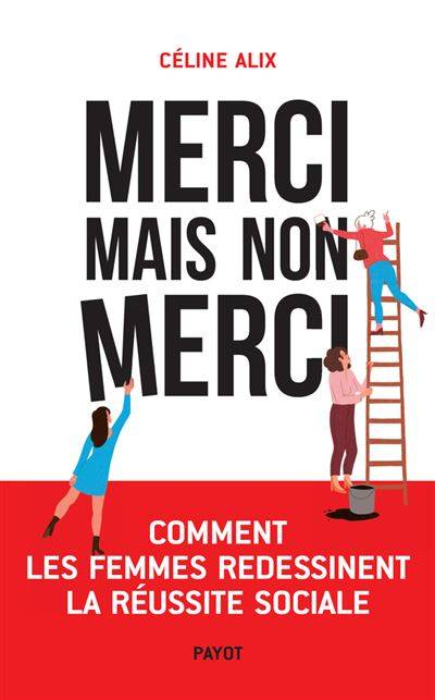 Merci mais non merci