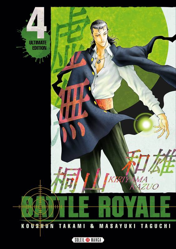 4, Battle Royale - Ultimate Edition 04