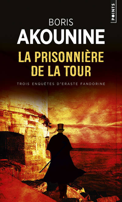 livre la prisonni re de la tour et autres nouvelles et autres nouvelles boris akounine. Black Bedroom Furniture Sets. Home Design Ideas