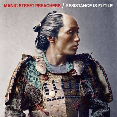 Resistance Is Futile ~ White Vinyl [indie Store / Hmv (bricks And Mortar) Exclusive]