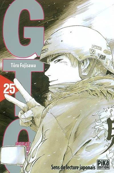 GTO., 25, GTO n  25, great teacher Onizuka