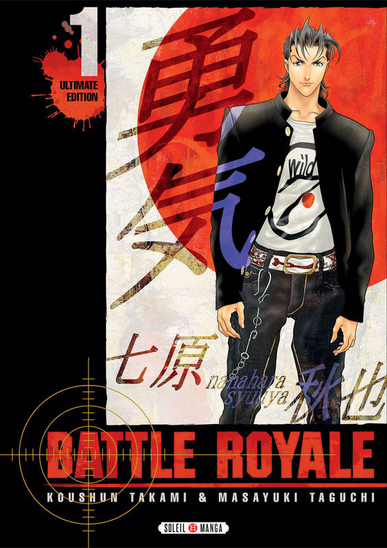 1, Battle Royale - Ultimate Edition T01
