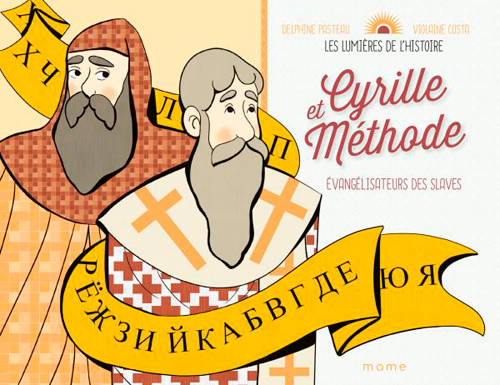 CYRILLE ET METHODE SAINTS