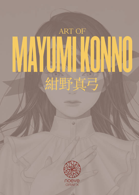 Art of MAYUMI KONNO - IMAGES, Noeve Grafx Illustration Artbook Vol.6