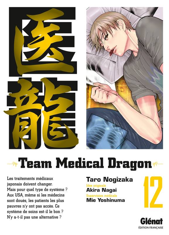 12, Team Medical Dragon - Tome 12
