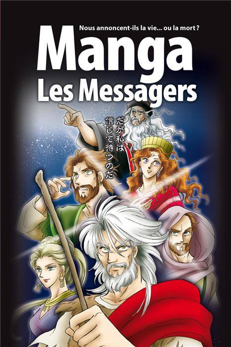 3, Les messagers, Manga / Les messagers