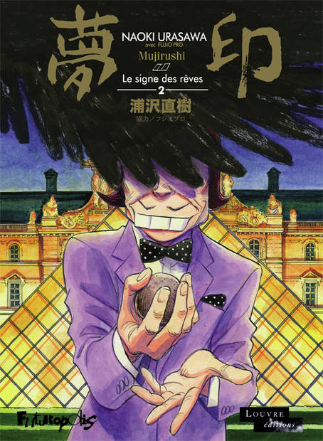 Mujirushi, le signe des rêves, 2, Mujirushi ou Le signe des rêves (Tome 2)