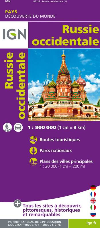Russie Occidentale au 1 : 800 000
