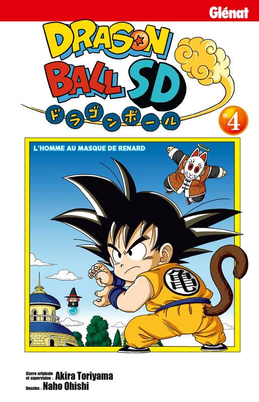 Dragonball SD, 4, Dragon Ball SD - Tome 04