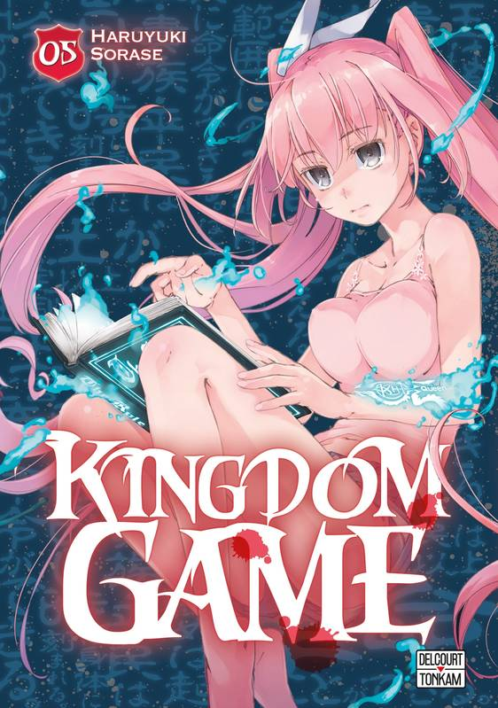 Kingdom Game 05