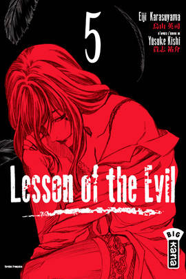 LESSON OF THE EVIL T5, Tome 5