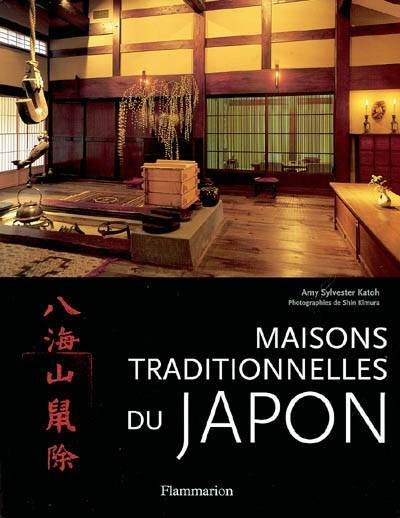 livre maisons traditionnelles du japon amy kat. Black Bedroom Furniture Sets. Home Design Ideas
