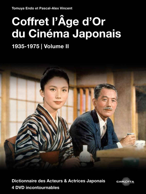 COFFRET L'AGE D'OR DU CINEMA JAPONAIS VOLUME 2