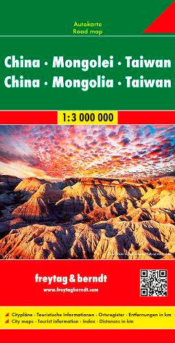 CHINE - MONGOLIE