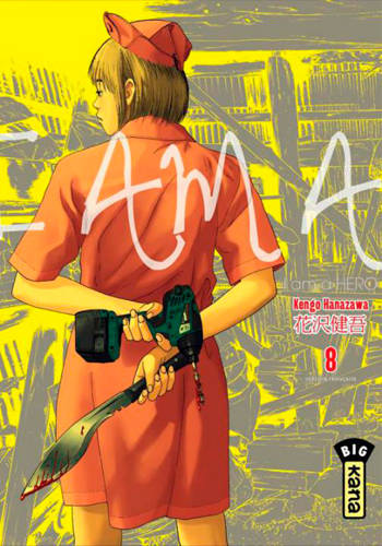 8, I AM A HERO - TOME 8