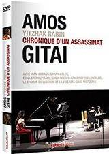 DVD - Chronique d'un assassinat