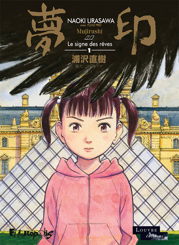 Mujirushi ou Le signe des rêves (Tome 1)