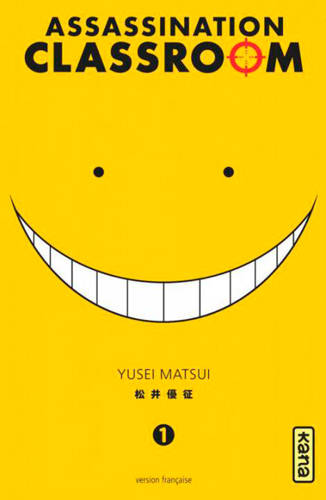 1, Assassination classroom