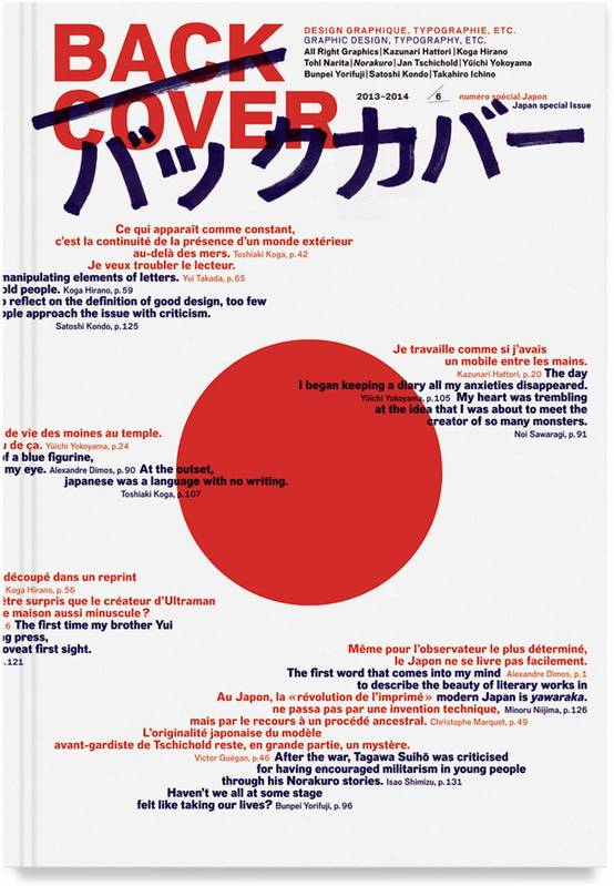 Back Cover N°6, Design graphique, typographie... au Japon
