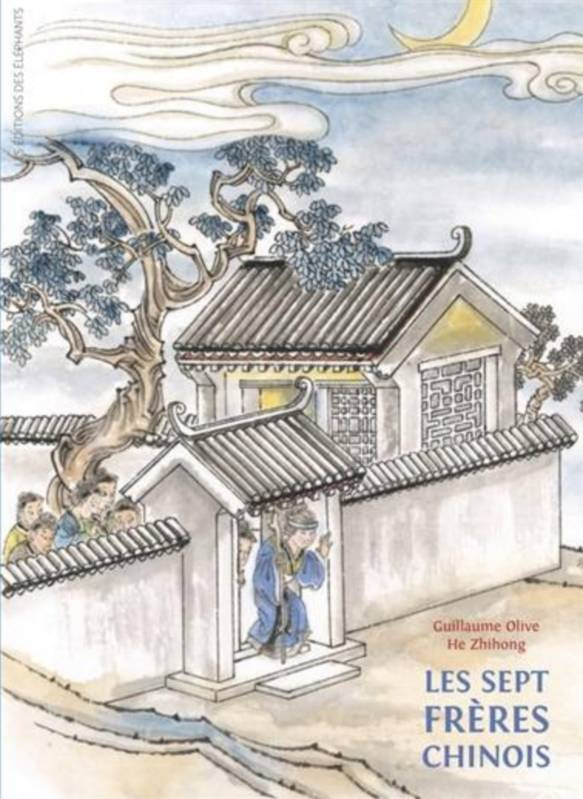 LES SEPT FRERES CHINOIS