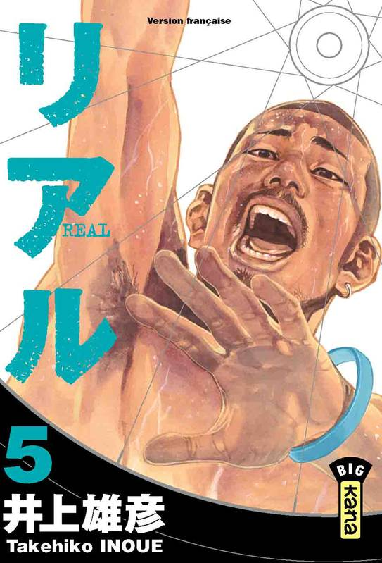 5, Real - Tome 5, Volume 5