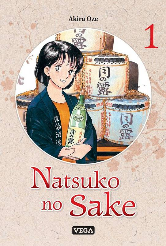 1, Natsuko no Sake Vol.1