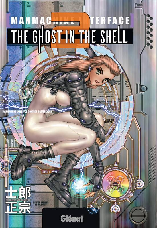 2, The ghost in the shell