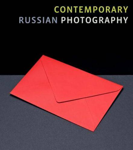 FOTOFEST 2012 -  CONTEMPORARY RUSSIAN PHOTOGRAPHY (2 VOL) /ANGLAIS