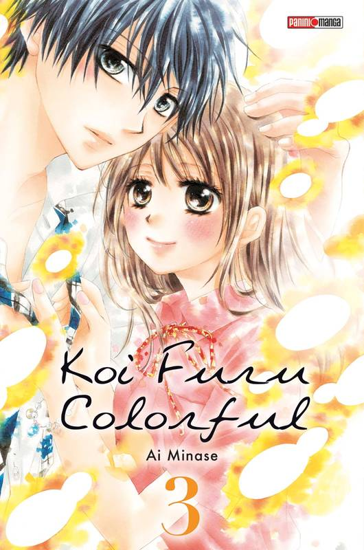 Koi furu colorful, 3, Koi  Furu Colorful T03