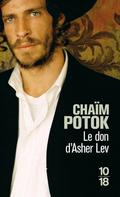 Le don d'Asher Lev
