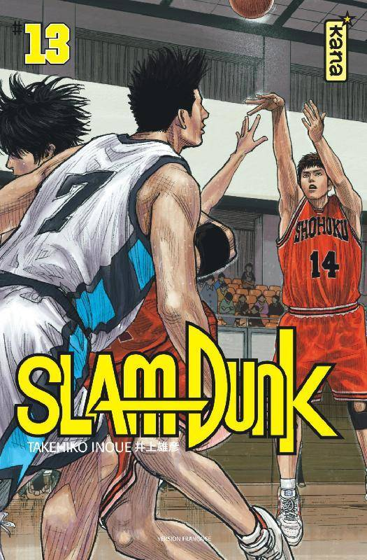 Slam Dunk Star edition - Tome 13