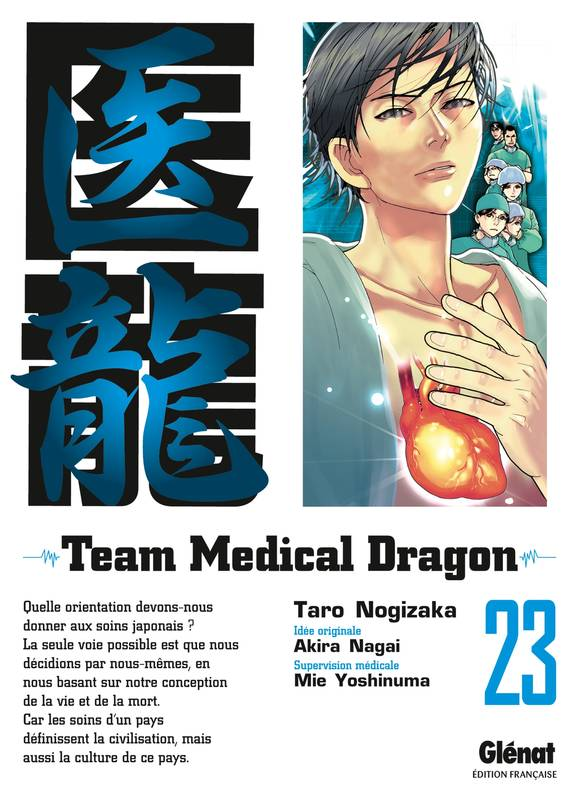 23, Team Medical Dragon - Tome 23