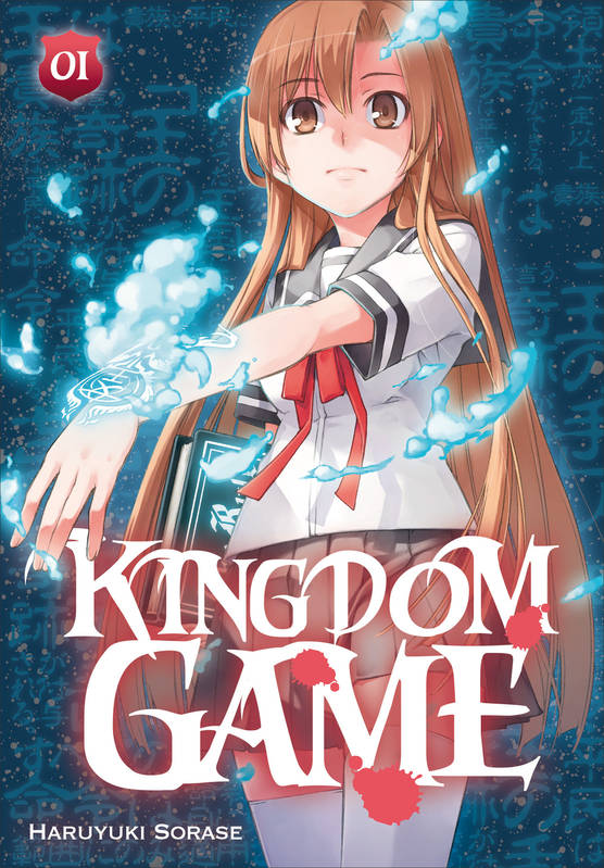 Kingdom Game T1