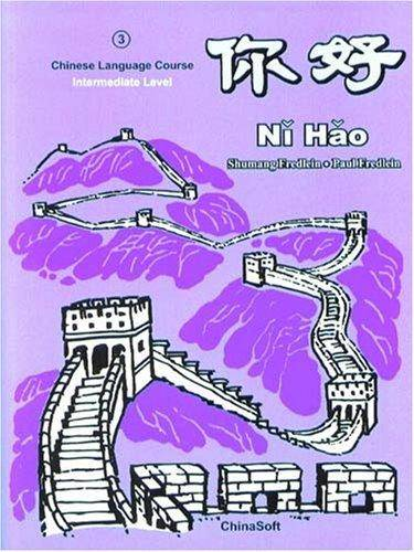 NI HAO 3 : TEXTBOOK