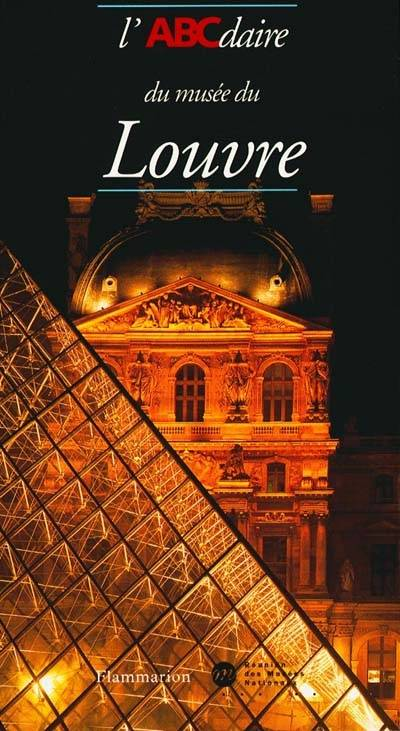 ABCDAIRE DU LOUVRE SEP (VERSION FRANCAISE)