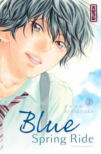 2, BLUE SPRING RIDE T2