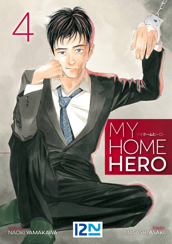 My Home Hero - tome 04