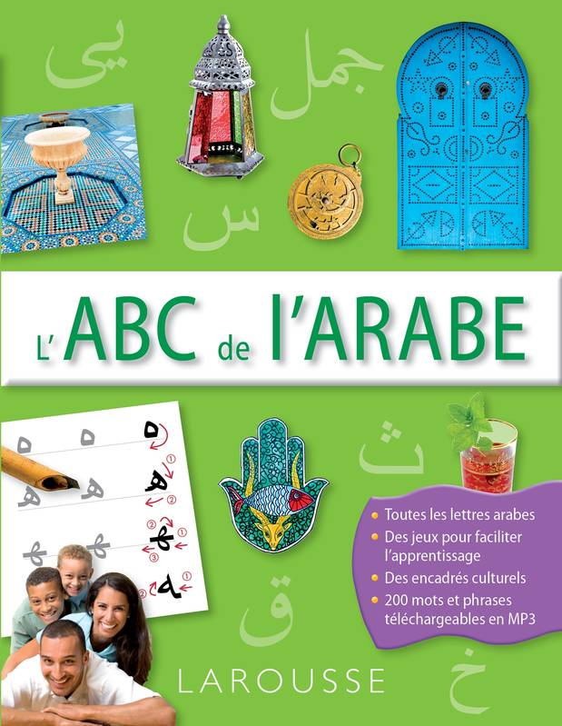 L At Abc Microsoft Com: Livre: L'ABC De L'Arabe, Collectif, Larousse, Petits