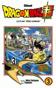 Dragon Ball Super - Tome 03