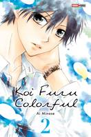 Koi furu colorful, 2, Koi  Furu Colorful T02