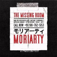 Missing Room Lp