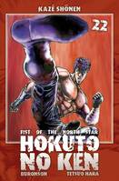 22, Hokuto No Ken T22, fist of the North Star
