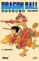 Dragon Ball - Édition originale - Tome 02