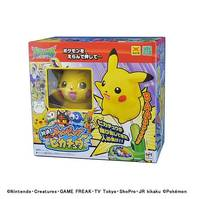 POKEMON - JUMPING PIKACHU GAME