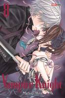 8, Vampire Knight Ed double T08