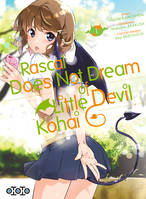 1, Rascal does not dream of little devil kohai