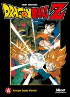 Dragonball Z, 11, Dragon Ball Z - Film 11, Bio-Broly
