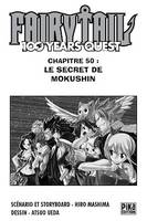 Fairy Tail - 100 Years Quest Chapitre 050, Le secret de Mokushin