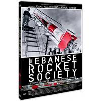 DVD - The lebanese rocket society