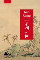 Gao Xiang et Huang Ding